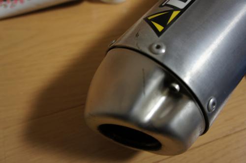 DSC06069_convert_20120117213213.jpg