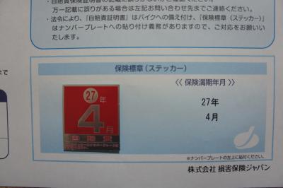 DSC06493_convert_20120327194457.jpg