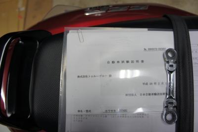 DSC06565_convert_20120419190213.jpg