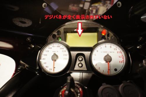 DSC06849_convert_20120514195530.jpg