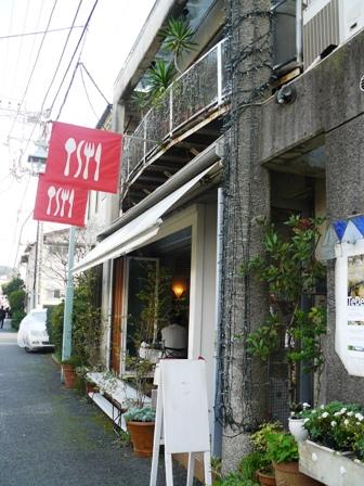 鎌倉でLUNCH
