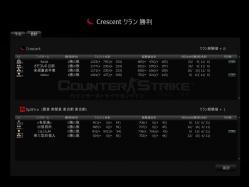 CS_0016.jpg