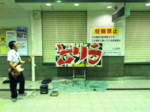 ゲリラライブ in 大正駅前