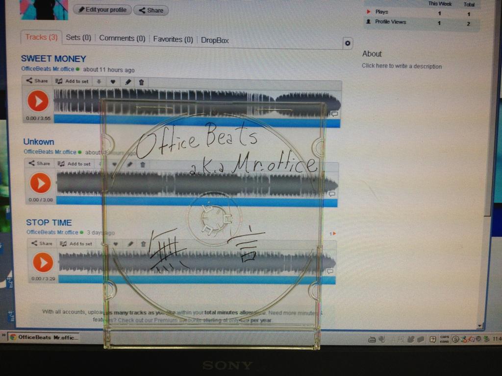 OfficeBeats [無言]