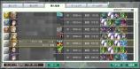 GNO3まじ1