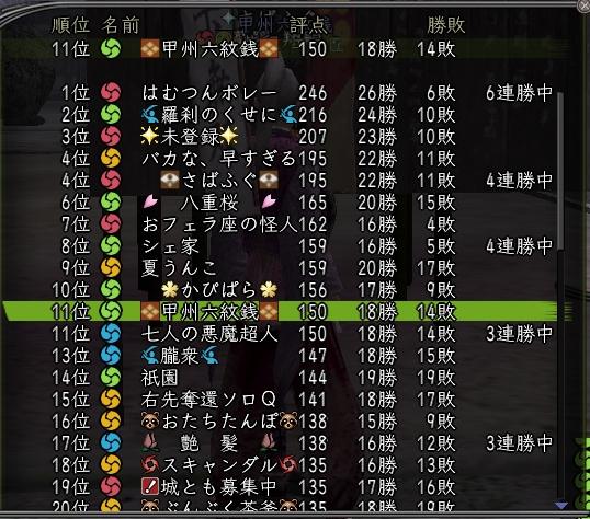 blog20120724_2.jpg