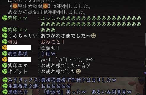 jouran_2407_1.jpg