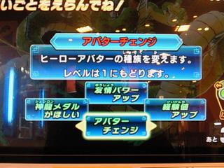 NEC_0682.jpg