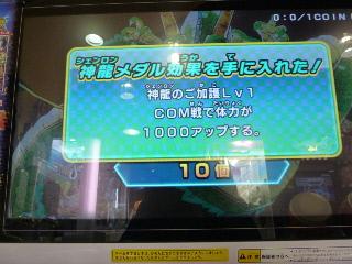 P1000580(1).jpg