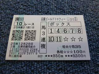 2013 1227 267