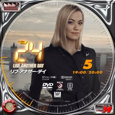24-LAD-5-DL1B