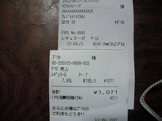 RIMG0303 1