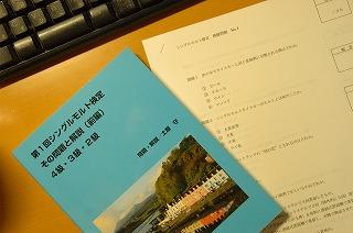 s-DSC_0243.jpg