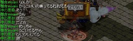 10_20100808010600.jpg
