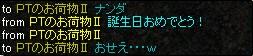 10_20100820013639.jpg