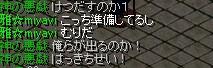 11_20100808010559.jpg