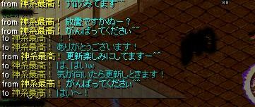 11_20101012190907.jpg