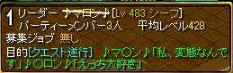 14_20100808010839.jpg