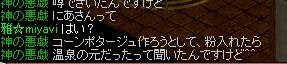 16_20100808010838.jpg