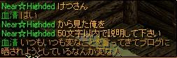 1_20100722110331.jpg