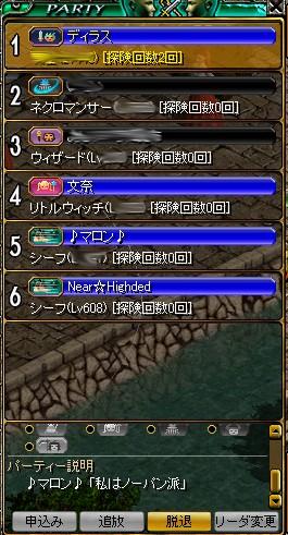 1_20100820012859.jpg