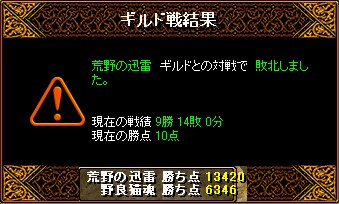 1_20101012190632.jpg