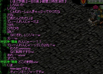 2_20100731172352.jpg