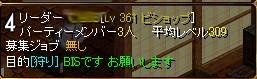 2_20100813223019.jpg
