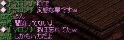 2_20100820012858.jpg