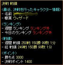 3000.jpg