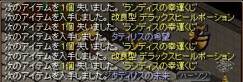 3_20100813223018.jpg