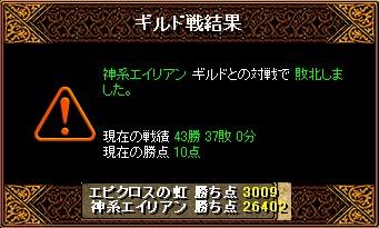 3_20101012190631.jpg