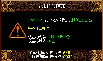 4_20101012190630.jpg