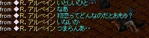 5_20100823224104.jpg