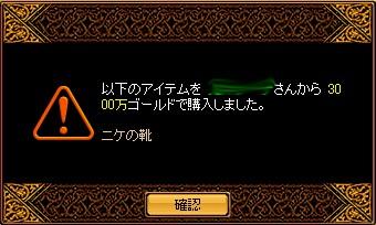 5_20101012190629.jpg