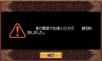 6_20100808010133.jpg