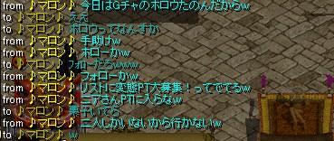 6_20100809000825.jpg
