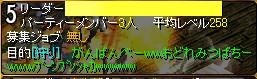 7_20100820013243.jpg