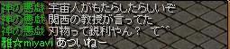 8_20100808010601.jpg