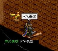 8_20100809001153.jpg
