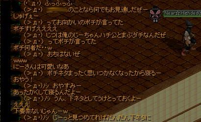 8_20101012190908.jpg