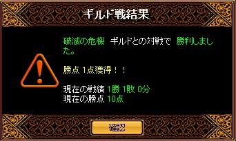 kensyou.jpg