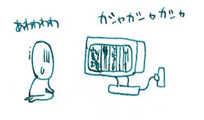 20110107162106_00001.jpg