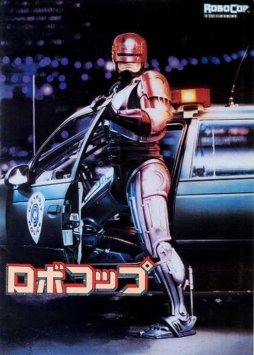 Robocop_1987.jpg