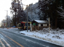 Kazuma Bus Stop