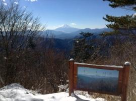 Top of Mito-san West Peak 02