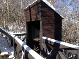 Cabin on Observation Platform