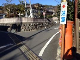 Itsukaichi 03
