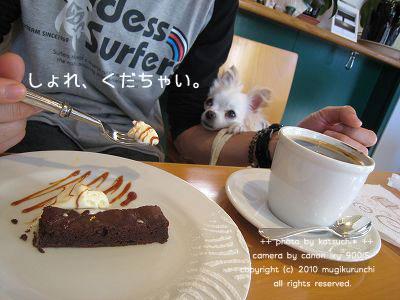 s-IMG_0945.jpg