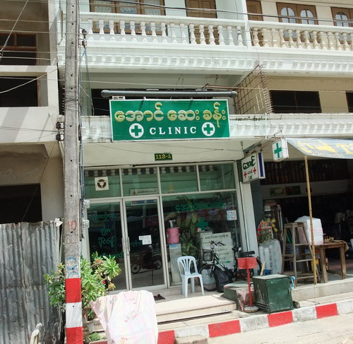 1-Myanmar pix